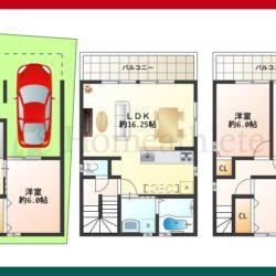 3区画中1区画にこちらのプランでモデルルームの建築が確定しております。(間取)