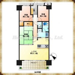 平成29年5月にリフォーム済みの大変綺麗なマンションです。